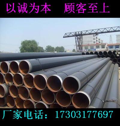 忻州直埋防腐钢管生产厂家气吞山河