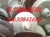 瓷瓶厂家高价回收陶瓷绝缘子回收电瓷瓶