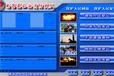 消防岗哨系统,消防系统,部队综合管理系统