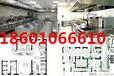 学校食堂冷冻设备厨房保鲜冷藏冷库西餐厅后厨冷藏库冷藏速冻冷藏设备