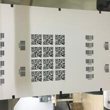 承接卡片優惠券可變條碼刮刮卡密碼噴碼加工可變二維碼噴碼加工圖片