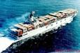 提供日照到广州的海运集装箱运输服务