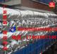 北京天津超宽2米铝塑编织膜铝箔编织膜