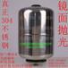 EUWEN不锈钢稳流罐、EUWEN不锈钢压力罐