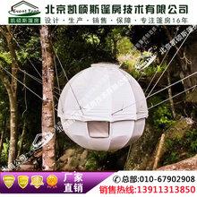 北京户定制外球形树屋树屋酒店帐篷3米直径树上帐篷悬挂帐篷