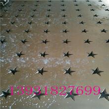 吉林重型钢板冲孔网加厚锰板圆孔筛网河北冲孔板最低价