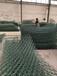 云南昭通桥梁护底石笼网坡面加固石笼网箱注塑石笼网厂家供应