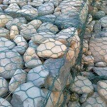 生态格网护坡堤坝建设格宾石笼网青海果洛生态护岸格宾网