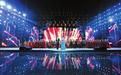 杭州年会策划演唱会电子竞技车展舞美设计搭建执行