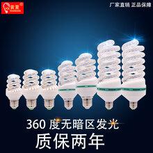 LED灯泡U型玉米灯LED玉米灯泡LED庭院灯E27室内灯具LED节能灯球泡图片