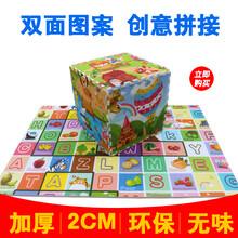 宝宝游戏垫爬行垫环保多功能拼接爬行垫