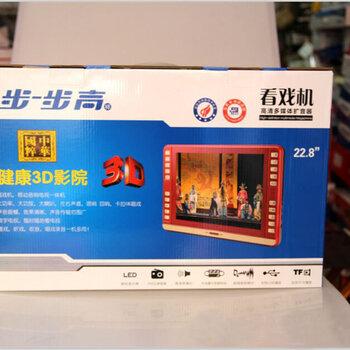步步高全格式高清视频EVD视频机看戏机早教播放机DVD机