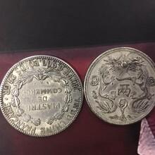字画钱币瓷器怎么出手?联系我能帮你卖出去