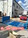 大连滚轴式洗车设备(地埋式洗车设备)工程车冲洗台厂家