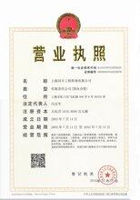 上海宝山区承重墙检测鉴定权威机构