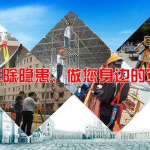 供应宁波房屋质量综合检测上海同丰检测站专业单位