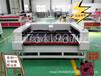 皇铭HM-1830激光裁床自动激光裁剪机沙发布料激光裁床厂家