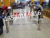 煙臺_超市入口自動感應門價格_超市擺閘生產廠家