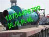 陶瓷球磨機型號青州球磨機定制