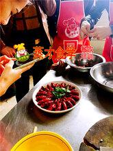 麻辣小龙虾技术培训,学习口味虾做法图片