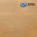 厂家直销安徽软瓷齐美柔性石皮纹砖质量好性价比高