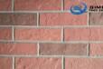 北京软瓷厂家直销辽宁软瓷生态石柔性面砖