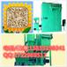 专业制定全自动环保节能600型PVC磨粉机塑钢磨粉机厂家直销
