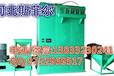 专业定制600型超细PVC磨粉机环保节能高产就来斯菲尔
