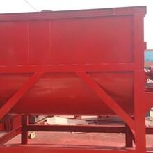 湖北省黄石市1-5吨腻子粉砂浆搅拌机批发采购图片