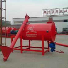 湖北省黄石市1-5吨腻子粉砂浆搅拌机图片