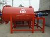 福建省南平市干粉腻子粉搅拌机混合设备