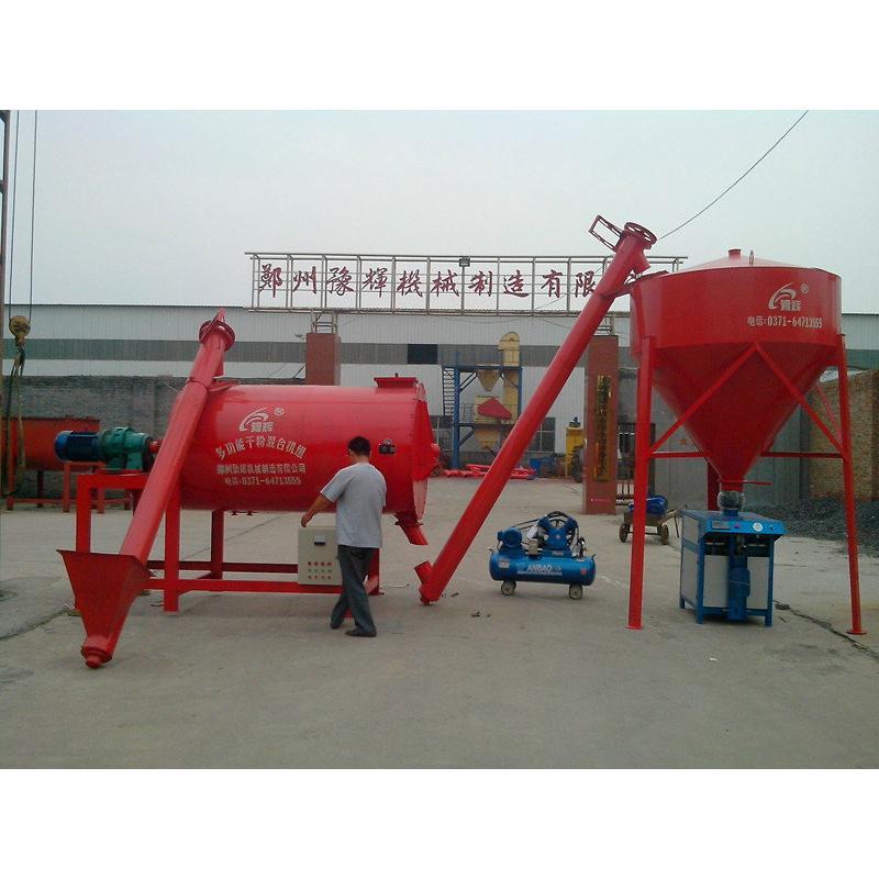 河北省保定市砂浆腻子粉搅拌机生产厂家
