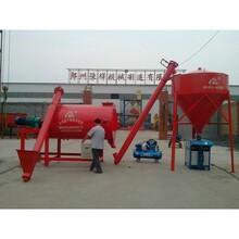 广西壮族自治区玉林市干粉螺带卧式搅拌机机械设备图片