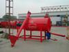 黑龙江省大庆市砂浆腻子粉混合搅拌机机械设备