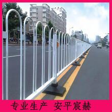 护栏厂家直销京市护栏交通安全隔离栏喷塑护栏可加工定制