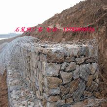 河道防护网加工定制