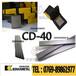 批发美国肯纳钨钢CD-40钨钢CD40进口中等冲击硬质合金板材精磨棒