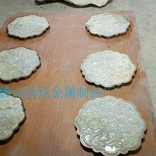 厂家直销玉石雕刻大门拉手铝艺大门拉手定做批发