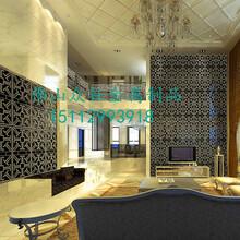 铝艺装饰屏风铝板雕刻屏风隔断雕花屏风会所专用豪华装饰配件图片