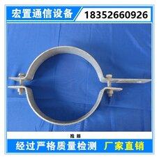 热镀锌抱箍,光缆紧固金具,BG-300紧固金具,紧固件价格