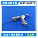 新款紧固件规格内蒙新型紧固件价格电力光缆紧固件生产厂家