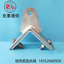 优质耐用连续塔用紧固件电力金具紧固件价格输电线路紧固件图片