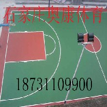 塑胶篮球场—专业塑胶篮球场施工