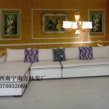 广西南宁南方沙发厂专业定做ktv沙发茶几足疗桑拿沙发网吧网咖沙发
