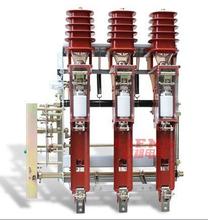 FZN25-12高压真空负荷开关优质10KV熔断器组合式负荷开关图片