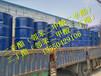 國標級鄰苯二甲酸二丁酯價格電議-供應DBP增塑阻燃劑二丁酯