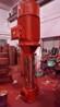 温州专业生产水泵大量供应--多级泵