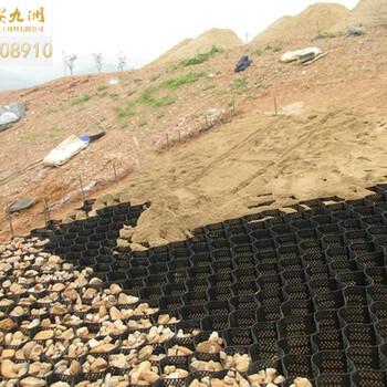 土工格室,河道护坡蜂巢约束系统