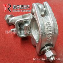 英式锻压直角扣件十字扣件建筑扣件脚手架配件Q235英标锻造扣件图片