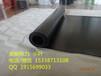 内蒙古黑色绝缘胶板35kv绝缘橡胶垫橡胶板厂家直供价格